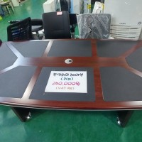 중역회의테이블